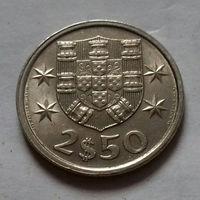 2,5 эскудо, Португалия 1963 г.