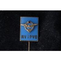 Югославская ВВС rv я pvo военной академии школа пилот жетон шпилька