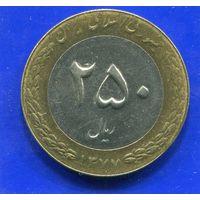 Иран 250 риалов 1998 , биметалл