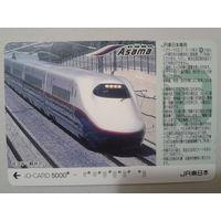 Япония поезд 5000