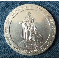 Зееловские высоты медаль настольная Германия