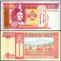 Монголия. 20 тугрик 2005г. UNC распродажа
