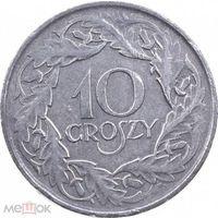 Польша 10 грош 1923