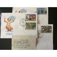 КПД. СССР. Международный год ребёнка. 3 конверта