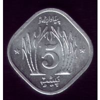 5 пайсов 1974 год Пакистан