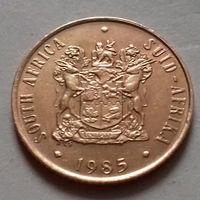 2 цента, ЮАР 1985 г.
