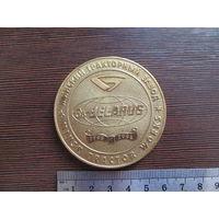 Медаль настольная (60 лет Минскому тракторному заводу),1946-2006 гг, тяжелая