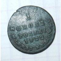 1 ГРОШ 1822 IB (R)