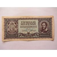 Венгрия, 10 000 000, 1946 г.