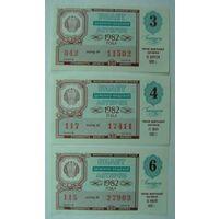 Лотерейные билеты 1982г. 3, 4, 6 выпуск. 3шт.