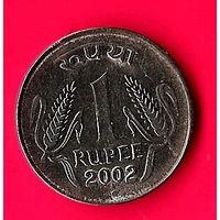 45-10 Индия, 1 рупия 2002 г.