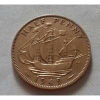 1/2 пенни, Великобритания 1949 г., AU,  Георг VI