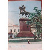 Киев Памятник Щорсу