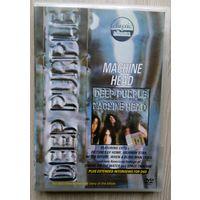 DVD. DEEP PURPLE. Machine Head.