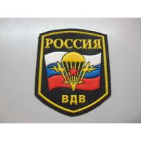 Шеврон ВДВ Россия