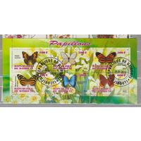 Бабочки Джибути 2013 лот 80