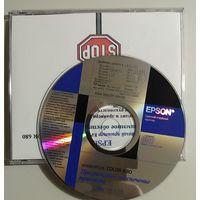 Диск Epson Stylus Color 680.