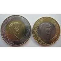 Саудовская Аравия 1-2 реала 2016 г. Цена за обе (m)