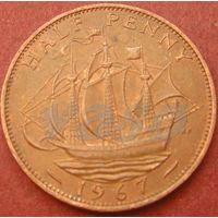5955:  1/2 пенни 1967 Британия