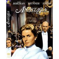 Анастасия / Anastasia (Ингрид Бергман,Юл Бриннер)(DVD5)