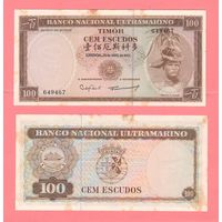 Банкнота Тимор 100 эскудо 1963 AU