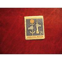 Марка 20 лет Народной армии 1961 год Югославия