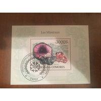 Коморские острова 2010. Минералы (блок)