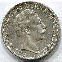 ПРУССИЯ - 3 МАРКИ 1912