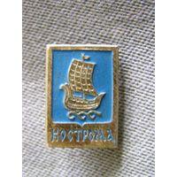 """Значок """"Кострома"""" (гербы городов СССР)"""