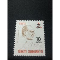 Турция. Ататюрк. 1970 год.  Надпечатка.