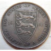 6. Джерси 1/12 шиллинга 1911 год