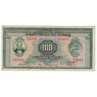 Греция 100 драхм 1927 года. Состояние VF!
