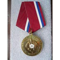Медаль юбилейная. За службу в разведке. ОПП (оперативно - поисковые подразделения). Латунь.