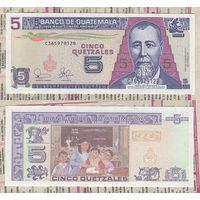 "Распродажа коллекции. Гватемала. 5 кетцалей 2003 года (P-106a - 2003-2007 ""Printer FCO"" Issue)"