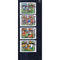 Танзания.Спорт.Чемпионат мира по футболу.США.1994.