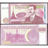 ИРАК , 10000 ДИНАР , 2002 ГОД ,   UNC