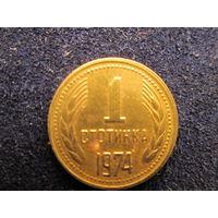 ЕВРОПА ЮГО-ВОСТОЧНАЯ БОЛГАРИЯ комплект стотинок(тип1974г):1,2,5( 1962),10,20,50, комплект стотинок(тип1999-2000г):1 ,2,5,10,20,50 цена комплекта 1,2 руб.
