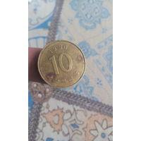 252# 10 вон 1990. южная корея