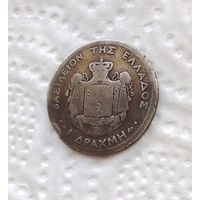 Греция 1 драхма 1873 г. Редкая!