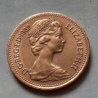 1 пенни, Великобритания 1982 г., AU