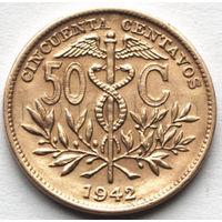 Боливия 50 сентавос 1942 год (случайная монета VF-XF)