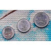 Набор монет Лаос 10, 20, 50 атов 1980 года. UNC. Рыба, пашня, сбор урожая.