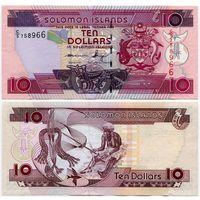Соломоновы острова. 10 долларов (образца 2011 года, UNC)