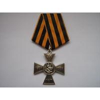 200 лет Георгиевскому кресту. С рубля.