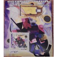 2001 Мозамбик Живопись Кандинский СОСТОЯНИЕ ИДЕАЛЬНОЕ  ЛИСТ **