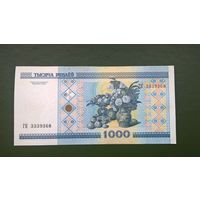 1000 рублей  серия ГК (aUNC)