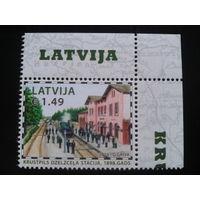 Латвия 2016 вокзал