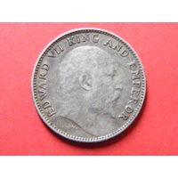 1/4 рупии 1910 года