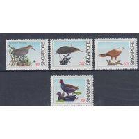 [1093] Сингапур 1984. Фауна.Птицы.
