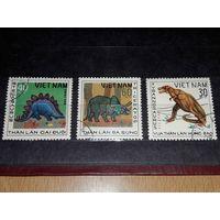 Вьетнам 1979 Фауна Динозавры 3 марки